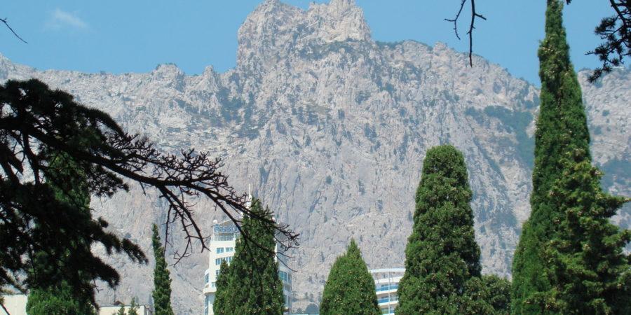 Вид на гору Ай Петри