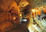 Галереи пещеры