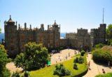Дворы дворца