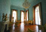 Залы дворца