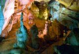 Залы пещеры