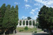 Приморский парк Ялты