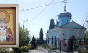 Храм Святого Луки